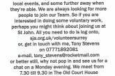 St. John Ambulance Are Recruiting